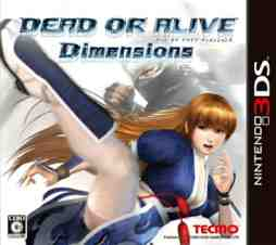 deador or alive dimensions japan
