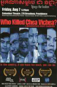 who killed chea vichea