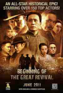 Beginning Great Revival John Woo