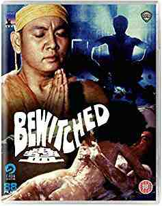Bewitched Blu-ray