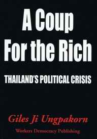 Coup for the Rich book