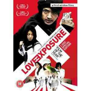 Love Exposure 2 discs DVD