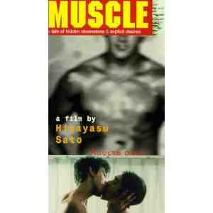 Muscle Tale of Hidden Obsessions