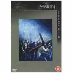 Passion of Christ DVD