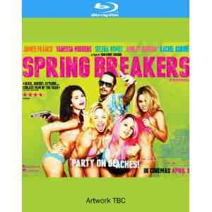 Spring Breakers Blu ray Vanessa Hudgens