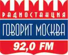 govorit moskva radio station logo