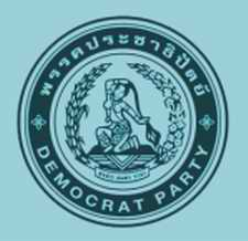 Thai Democrat party logo
