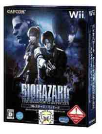 biohazard black box
