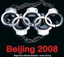 Olympic rings of handcuffs