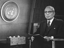 U Thant at the UN